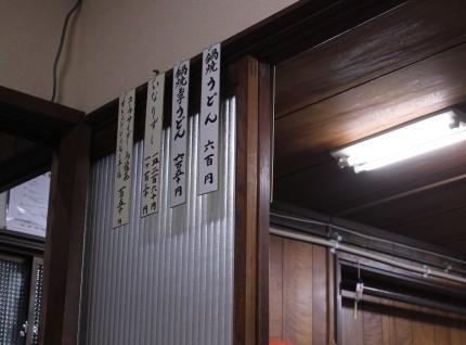 m_asahi03.JPG