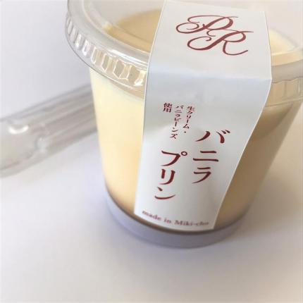 kagawa_umimachisyotengai_sweets_20210226_08.JPG