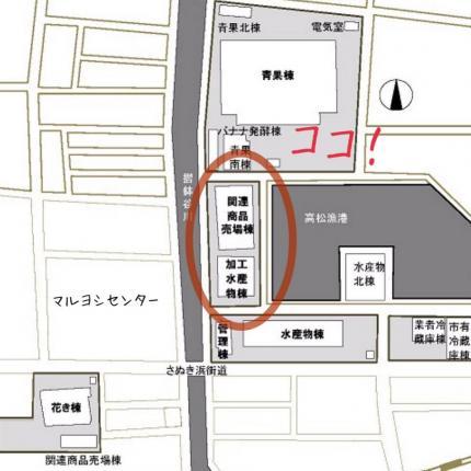 kagawa_umimachisyotengai_sweets_20210226_01.JPG