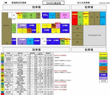 kagawa_umimachisyotengai_sweets_20210226_02.jpg