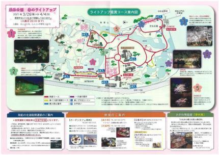 kagawa_ritsuring_20210330_15.jpg
