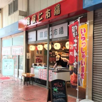 kagawa_umimachisyotengai_gourmet_20210324_01.JPG