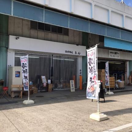 kagawa_umimachisyotengai_gourmet_20210324_04.JPG