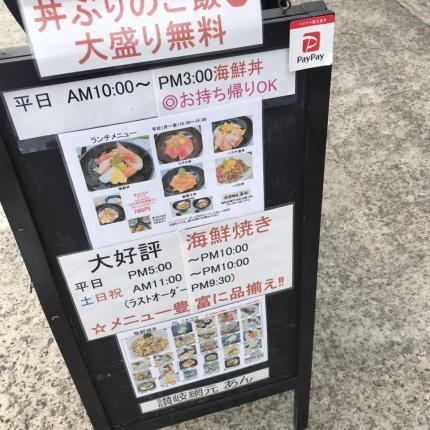 kagawa_umimachisyotengai_gourmet_20210324_05.JPG
