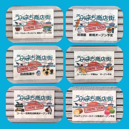 kagawa_umimachisyotengai_gourmet_20210324_17.JPG