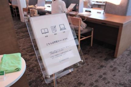 kagawa_marutasu15.jpg