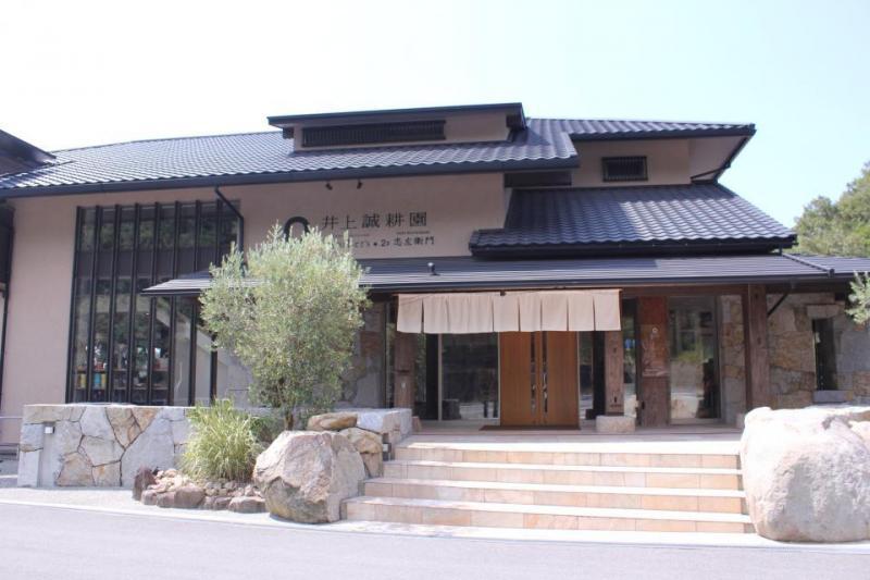 200831_井上誠耕園04.JPG