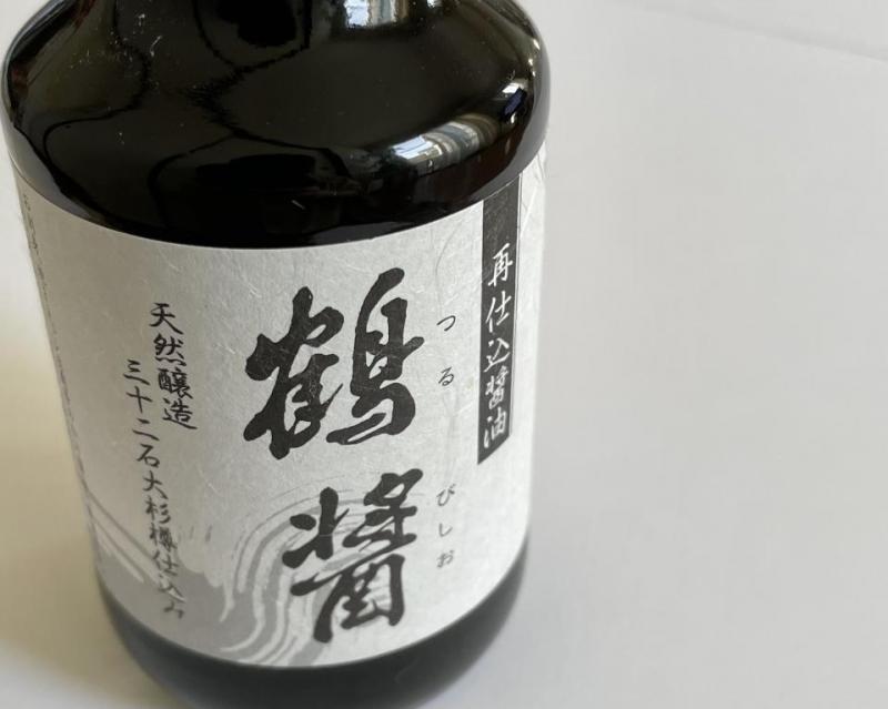 200831_ヤマロク醤油01.JPEG