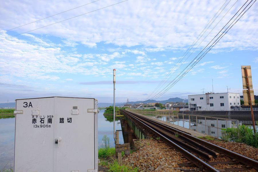 bgakaishi006.JPG