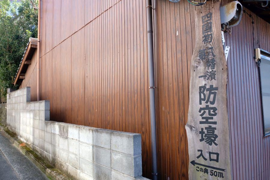bokugo001.JPG