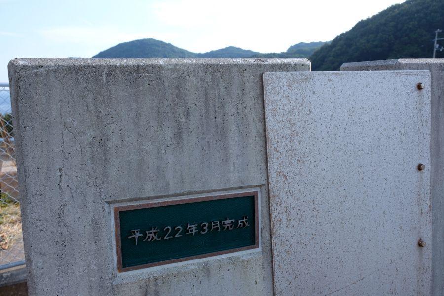 canalfunakoshi004.JPG