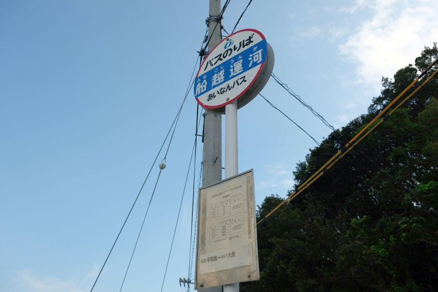 canalfunakoshi009.JPG
