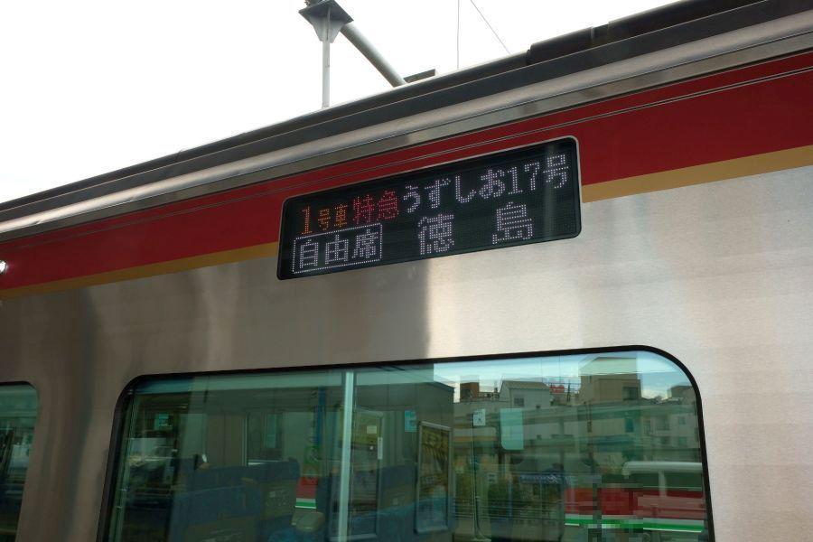 uzushio002.JPG