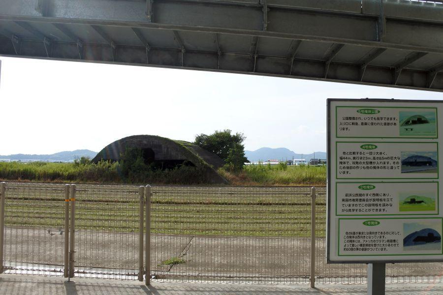 前浜掩体壕3
