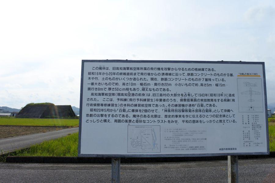 前浜掩体壕17