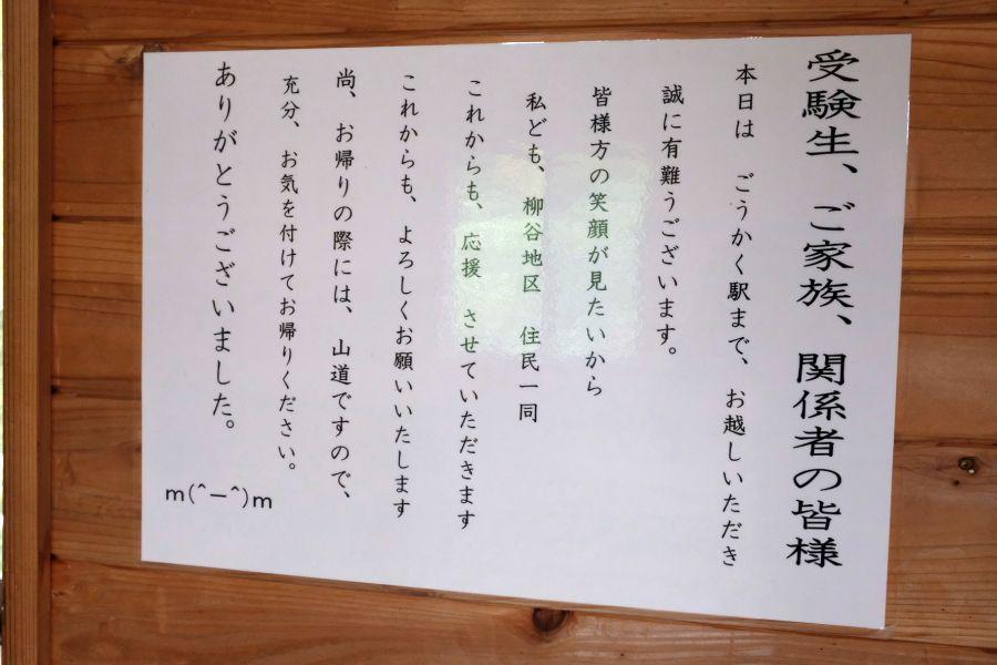gkaku006.JPG