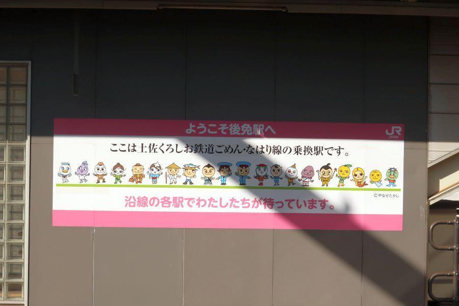 gomen006.JPG