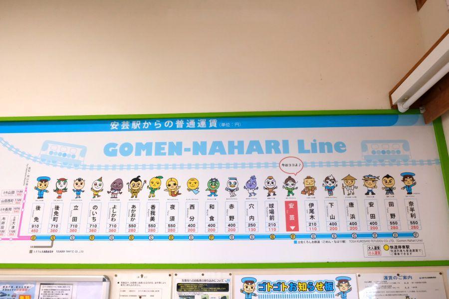 gomennahari002.JPG
