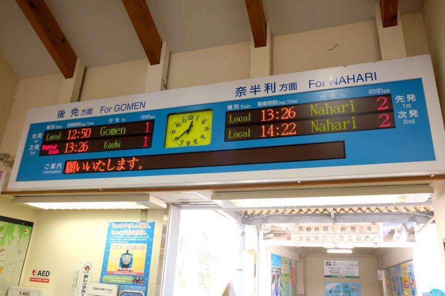 gomennahari003.JPG