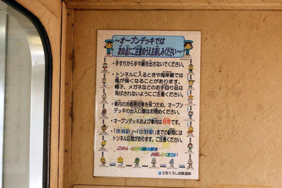 gomennahari012.JPG