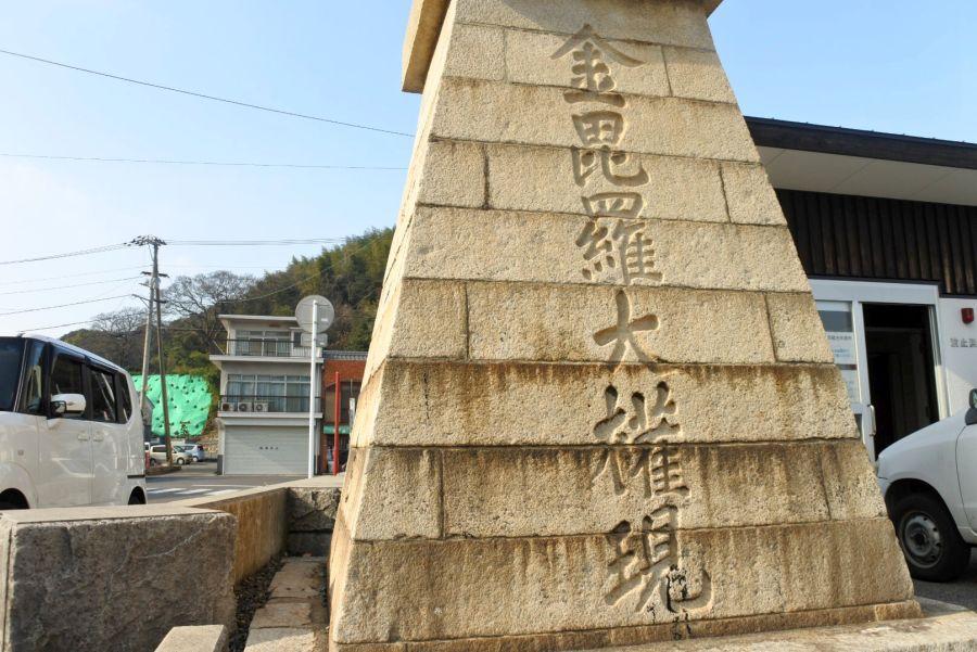 金毘羅燈籠2