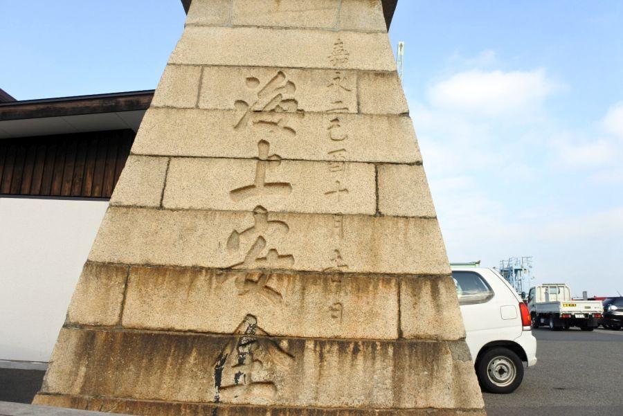 金毘羅燈籠3