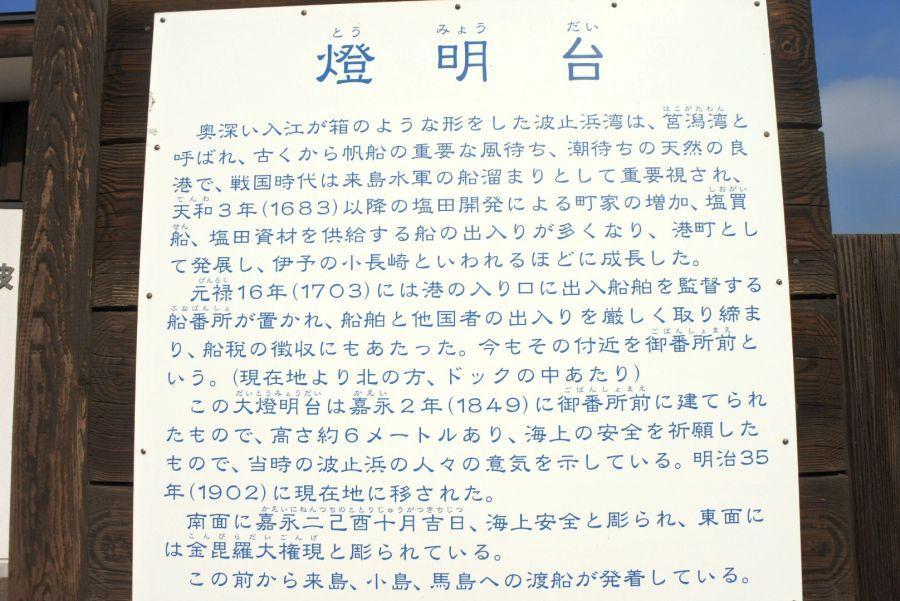 金毘羅燈籠4
