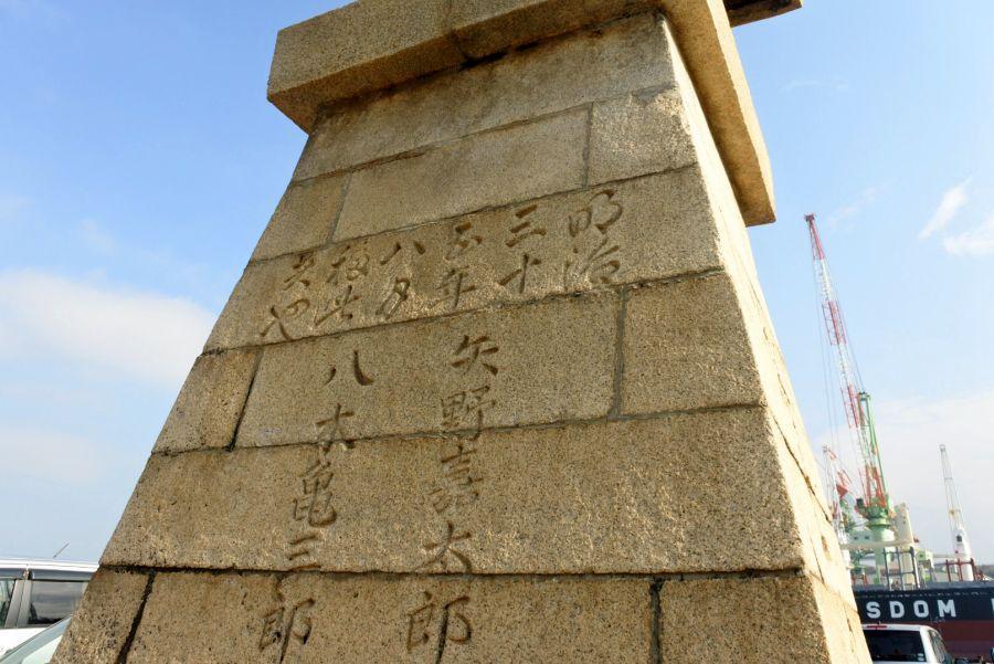 金毘羅燈籠5
