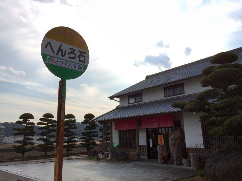 henroishiman002.jpg
