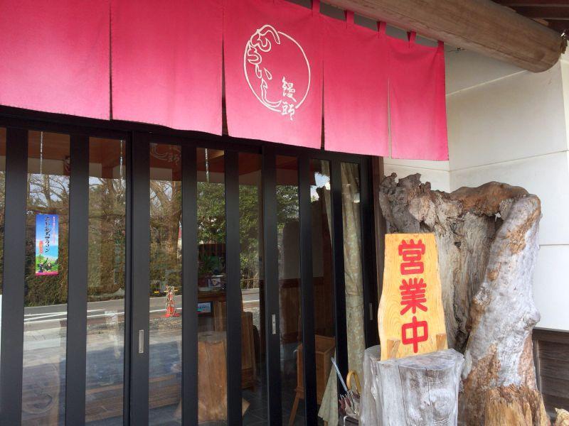 henroishiman003.JPG