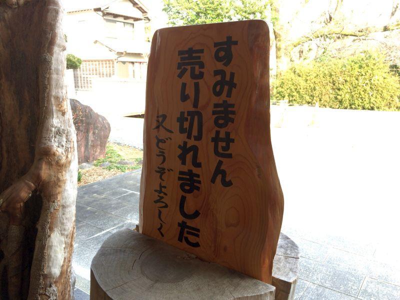 henroishiman006.JPG