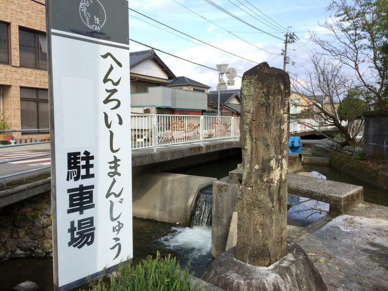 henroishiman007.JPG