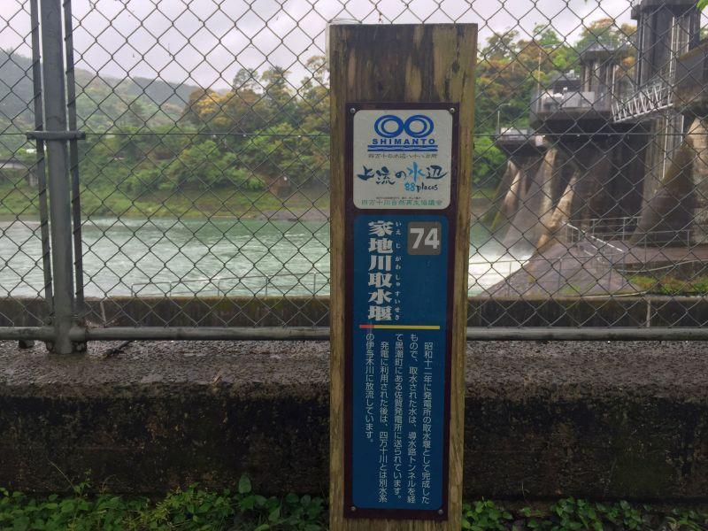 iejigawa004.JPG