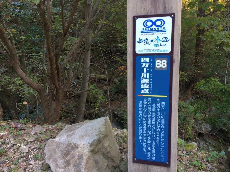 irazuyama002.JPG