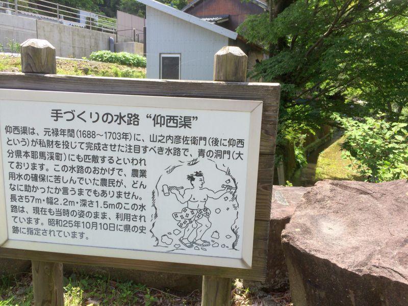 kosai001.JPG