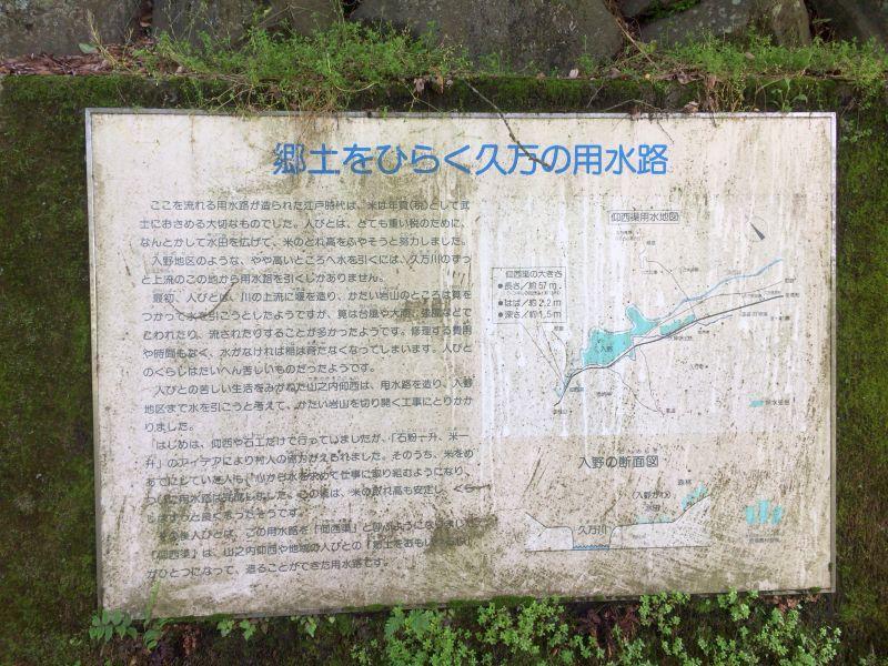 kosai003.JPG