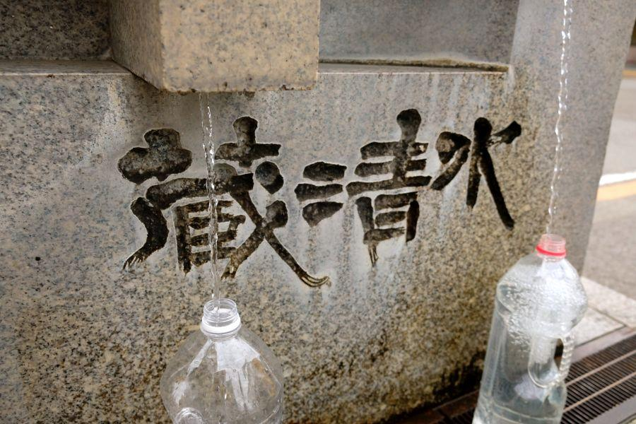 kuramoto021.JPG