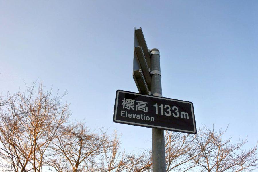 kyobashira007.jpg