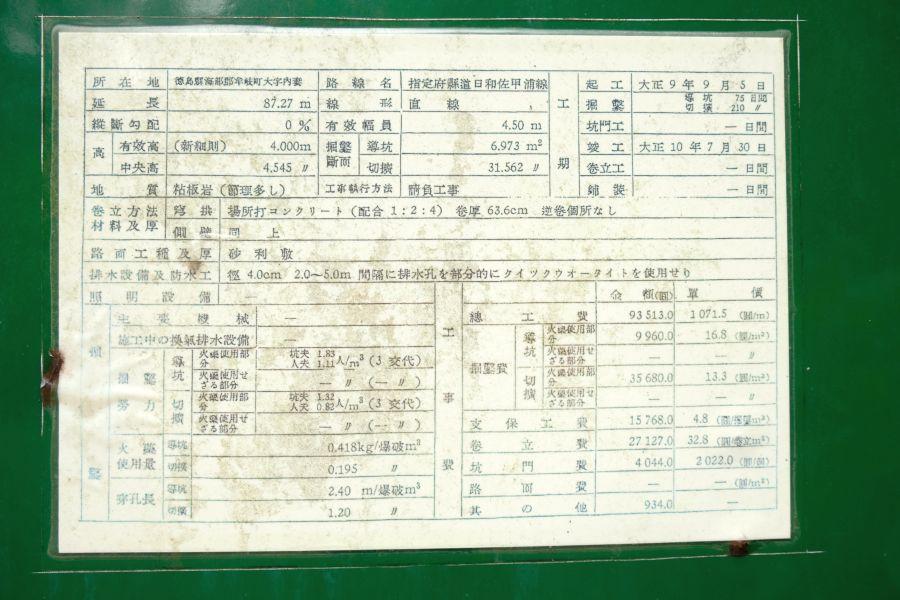 matsusaka004.JPG