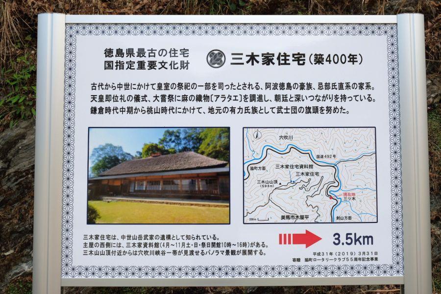 mitsuki004.JPG