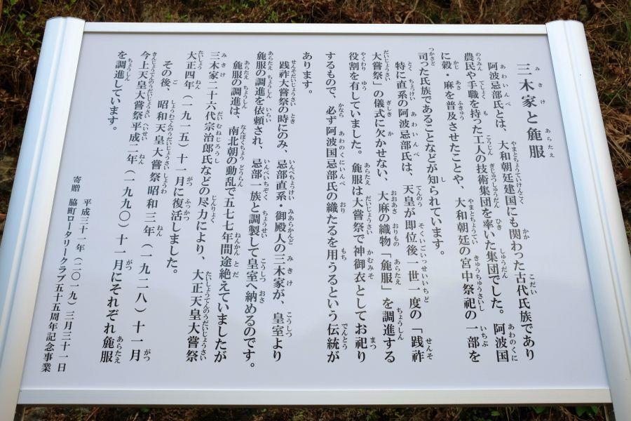 mitsuki005.JPG