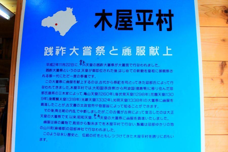 mitsuki012.JPG