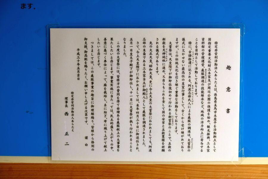 mitsuki013.JPG
