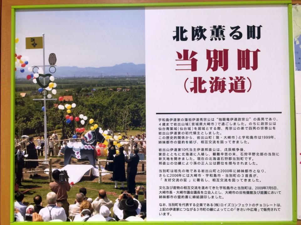 mstkisaiya005.jpg