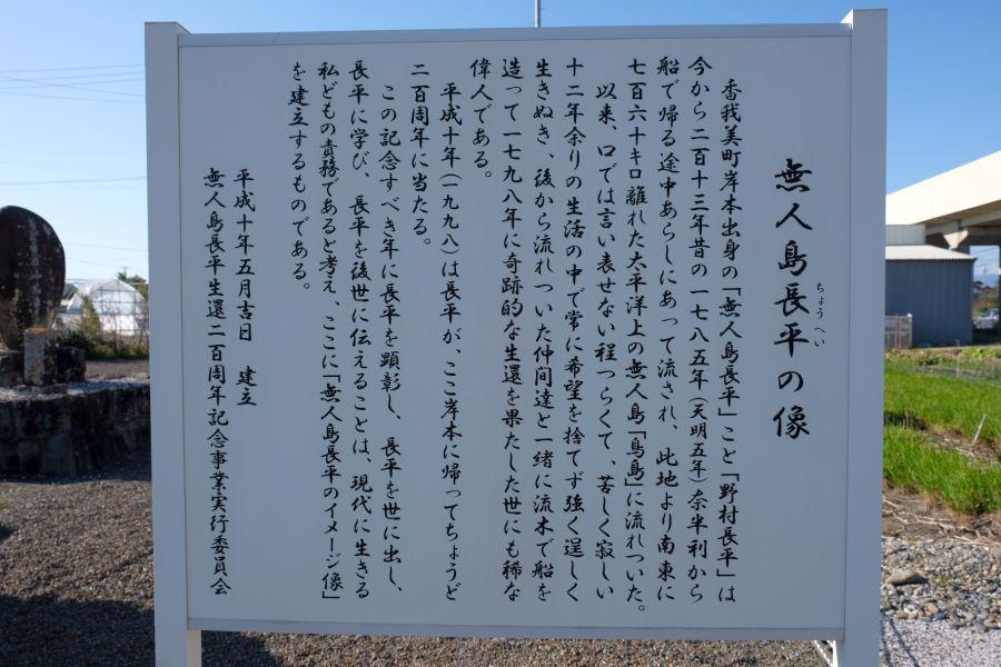 mujinto003.JPG