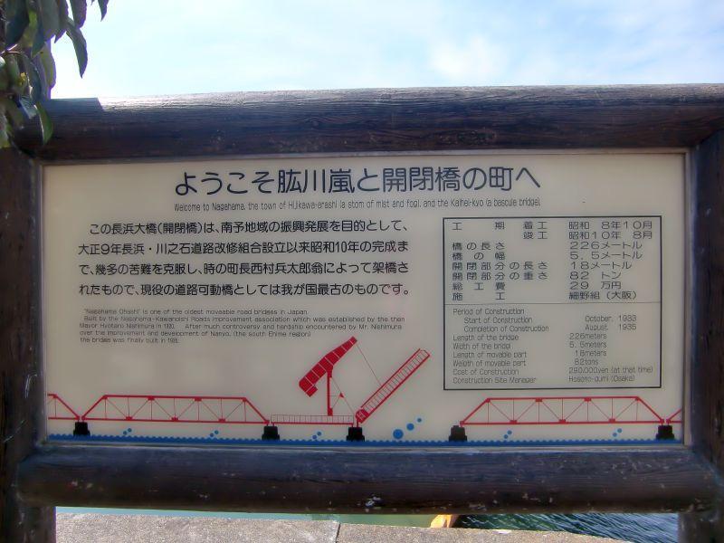 naga008.JPG
