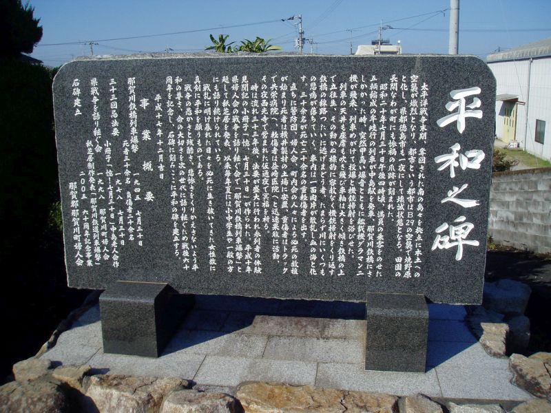naka011.JPG
