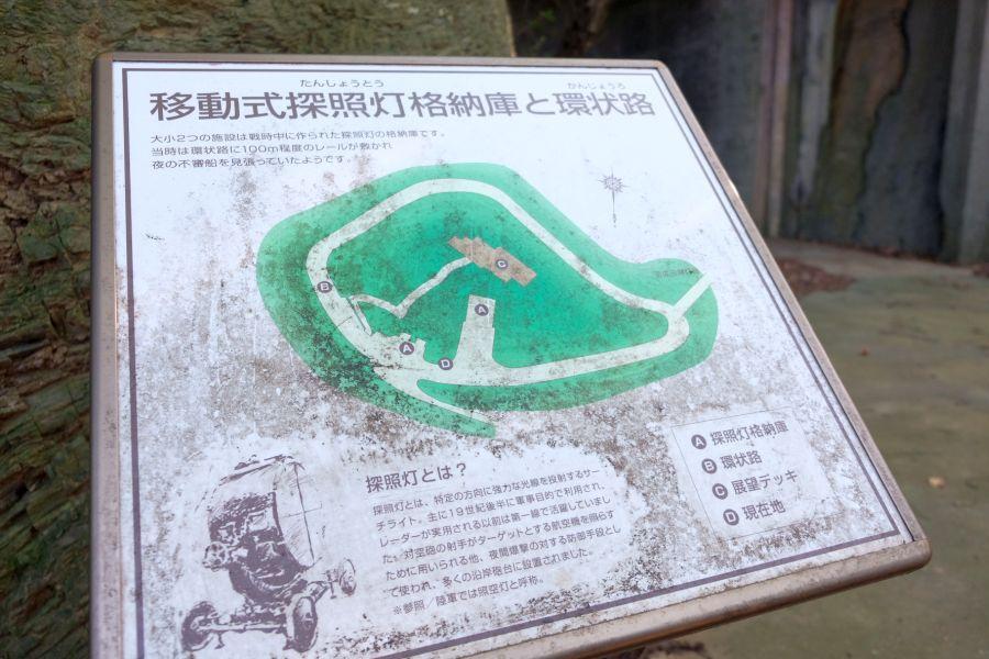 sadamisaki2007.JPG
