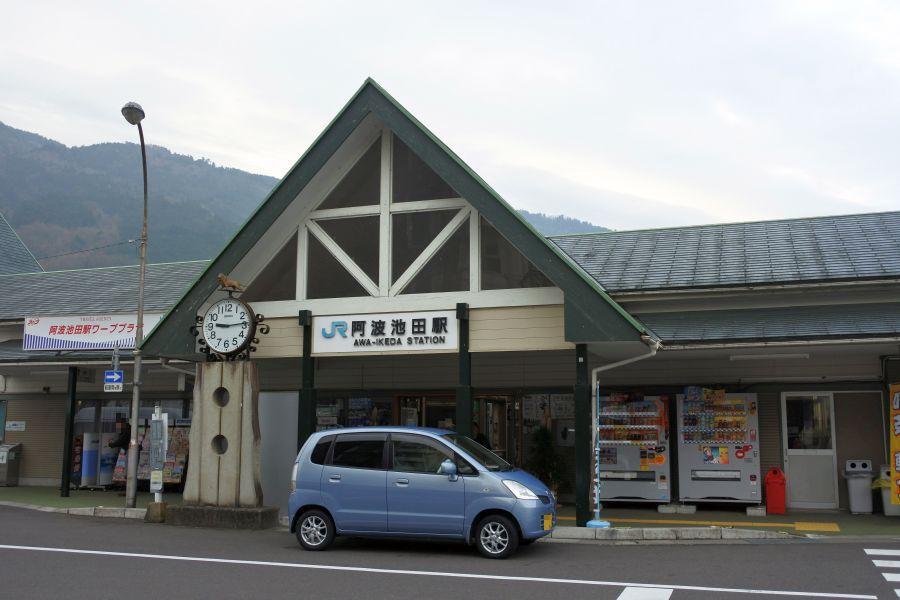 阿波池田駅1