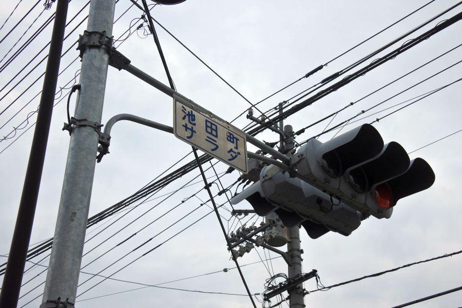 阿波池田駅2
